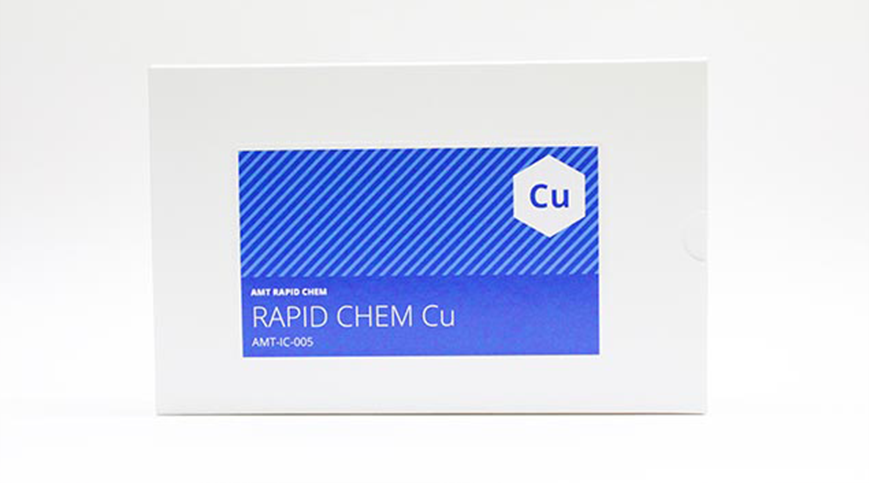 AMT-I-C-005 Rapid Chem Copper (7 ML) (0.01-10 ppm)